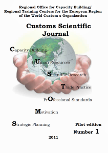 Customs Scientific Journal 1st Edition 2011
