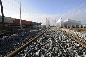 Rail Scanner, Port of Rotterdam