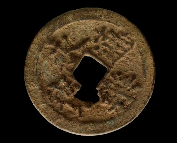 The coin is made of copper and silver and has a square hole in the center so it could be worn on a belt. Scientists say it was issued by Emperor Yongle of China who reigned from 1403-1425 during the Ming Dynasty (AP Photo/Courtesy The Field Museum, John Weinstein)