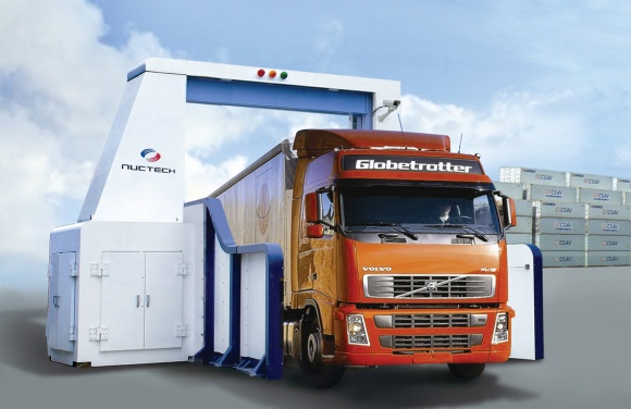 Nuctech Fast Scan Vehicle and Container inspection system