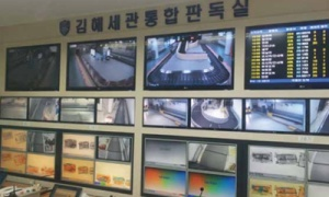 Korean Customs Integrated Control Room - Gimhae International Airport