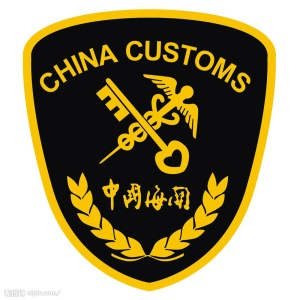 China Customs Emblem
