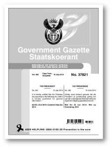 Customs Duty Act