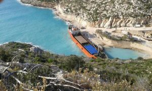 The MV Amaranthus moored on the west coast of Zakynthos. [Photo: Hellenic Coast Guard]
