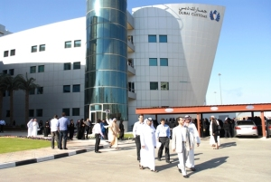 main_building_of_Dubai_Customs