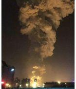 Tianjin14