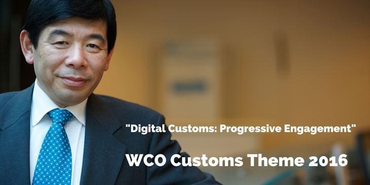 WCO Customs Theme 2016