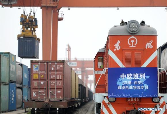 Cross-border e-commerce freight train [Xinhua]