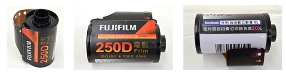 Fujifilm_counterfeit1